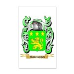 Mavrishchev 20x12 Wall Decal