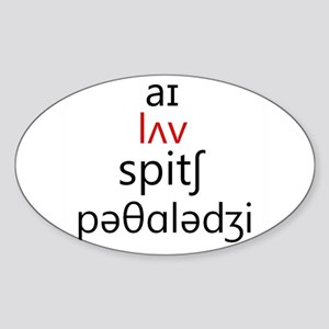 I Love Speech Pathology Phonetics 2 Sticker