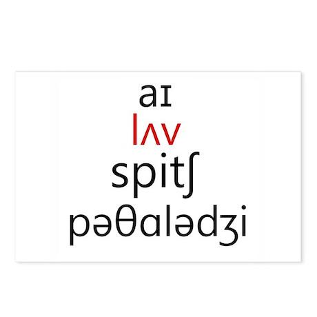 I Love Speech Pathology Phonetics 2 Postcards (Pac by