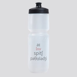 I Love Speech Pathology Phonetics 2 Sports Bottle