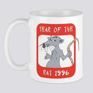 Year of The Rat 1996 Mug