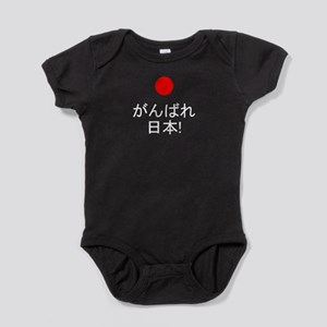 Hang in there Japan Ganbare Nippon Baby Bodysuit