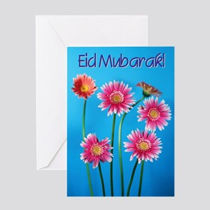 Eid Mubarak Daisies Greeting Card