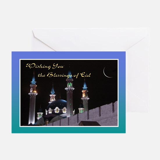 Qol Sharif (English) Eid Greeting Cards (Pk of 20)