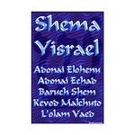 Shema Yisrael Mini Poster Print