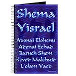 Shema Yisrael Journal