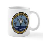 USS DENEBOLA Mug