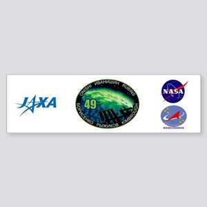 Expedition 49 Sticker (Bumper)