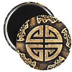 Prosperity Amulet Magnets