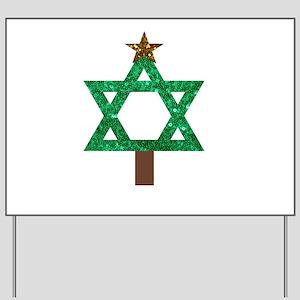 christmukkah christmas tree Yard Sign