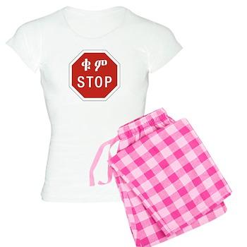 Stop, Ethiopia Women's Light Pajamas