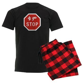 Stop, Ethiopia Men's Dark Pajamas