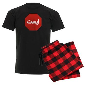 Stop, Iran Men's Dark Pajamas