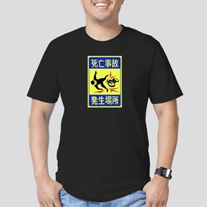 Moderate Your Speed, Japan Men's Fitted T-Shirt (d