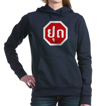 Stop, Laos Women's Hooded Sweatshirt