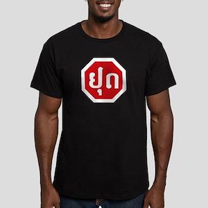 Stop, Laos Men's Fitted T-Shirt (dark)