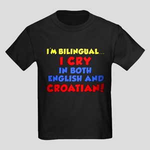 Bilinqual Cry Croatian English T-Shirt