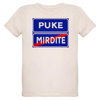 Puke, Albania Organic Kids T-Shirt