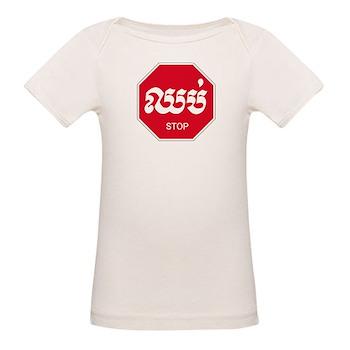 Stop, Cambodia Organic Baby T-Shirt