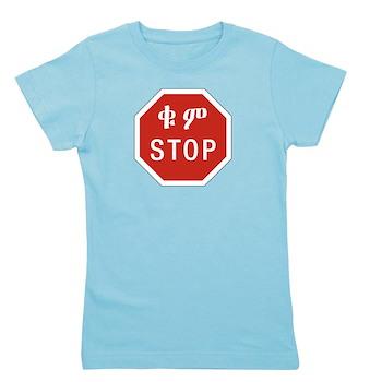 Stop, Ethiopia Girl's Tee