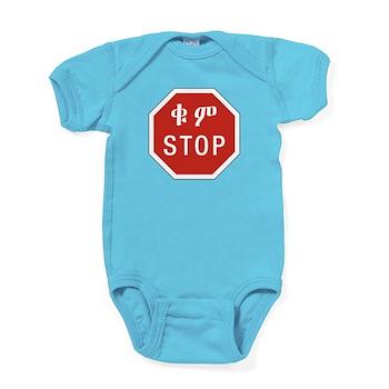 Stop, Ethiopia Baby Bodysuit