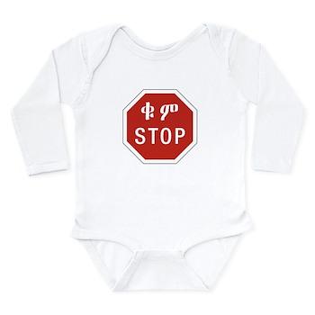 Stop, Ethiopia Long Sleeve Infant Bodysuit