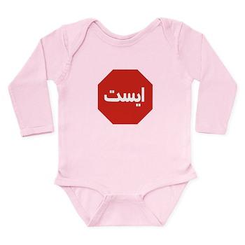 Stop, Iran Long Sleeve Infant Bodysuit