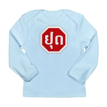 Stop, Laos Long Sleeve Infant T-Shirt