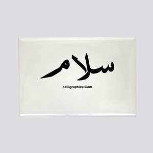Peace Arabic Calligraphy Rectangle Magnet