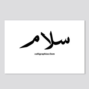 Peace Arabic Calligraphy Postcards (Package of 8)