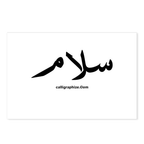 Peace Arabic Calligraphy Postcards Package Of 8 By Calligraphize