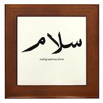Peace Arabic Calligraphy Framed Tile