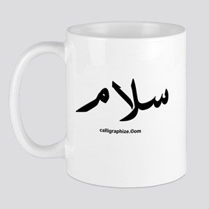 Peace Arabic Calligraphy Mug