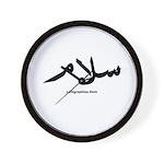 Peace Arabic Calligraphy Wall Clock