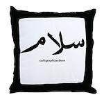 Peace Arabic Calligraphy Throw Pillow