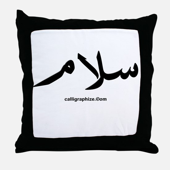 Peace Arabic Calligraphy Throw Pillow