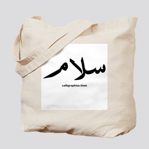 Peace Arabic Calligraphy Tote Bag