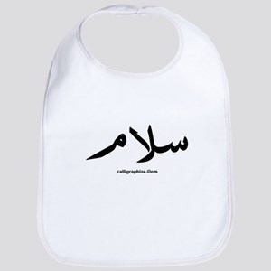 Peace Arabic Calligraphy Bib