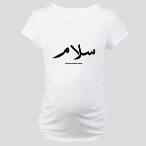 Peace Arabic Calligraphy Maternity T-Shirt