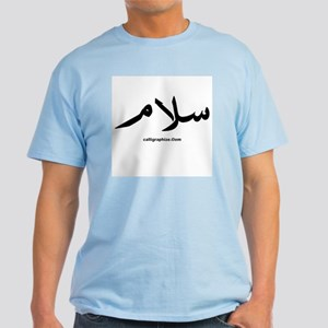 Peace Arabic Calligraphy Light T-Shirt