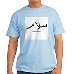 Peace Arabic Calligraphy Light T-Shirt