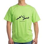 Peace Arabic Calligraphy Green T-Shirt