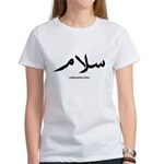 Peace Arabic Calligraphy Women's T-Shirt