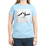 Peace Arabic Calligraphy Women's Light T-Shirt