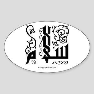Peace Arabic Calligraphy Oval Sticker