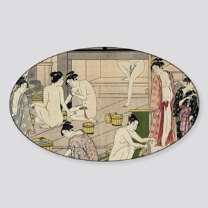 asian geisha bathhouse Sticker