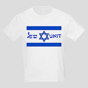 Flag Jew-Unit Kids T-Shirt