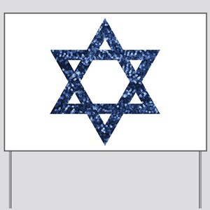 sequin star of david Yard Sign