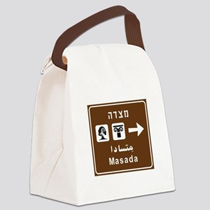 Masada, Israel Canvas Lunch Bag