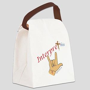 Interpret This. Jesus I love you. Canvas Lunch Bag